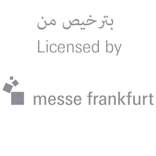 Licensed by Messe Frankfurt